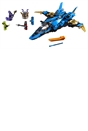 Lego 70668 Ninjago Legacy Jays Storm Fighter